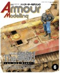 Armour-Modelling-June-2012-Vol-152