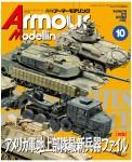 Armor-Modelling-October-2012-Vol-156