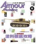 Armor-Modeling-November-2012-Vol-157