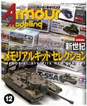 Armor-Modeling-December-2012-Vol-158