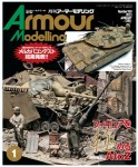 Armour-Modelling-January-2013-Vol-159