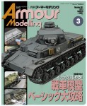 Armour-Modelling-March-2013-Vol-161