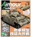Armour-Modelling-April-2013-Vol-162