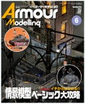 Armour-Modelling-June-2013-Vol-164