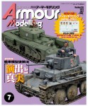 Armour-Modelling-July-2013-Vol-165