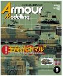Armour-Modelling-September-2013-Vol-167