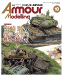 Armour-Modelling-October-2013-Vol-168