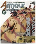 Armour-Modelling-December-2013-Vol-170