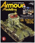 Armour-Modelling-February-2014-Vol-172