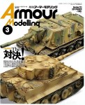Armour-Modelling-March-2014-Vol-173
