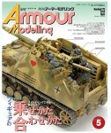 Armour-Modelling-May-2014-Vol-175