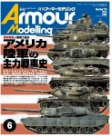 Armour-Modelling-June-2014-Vol-176