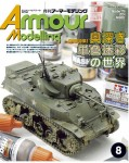 Armour-Modelling-August-2014-Vol-178