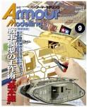 Armour-Modelling-September-2014-Vol-179