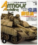 Armour-Modelling-May-2015-Vol-187