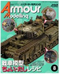Armour-Modelling-August-2015-Vol-190