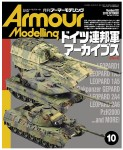 Armour-Modelling-October-2015-Vol-192