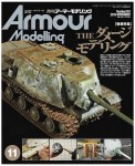Armor-Modeling-November-2015-Vol-193