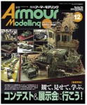 Armor-Modeling-December-2015-Vol-194