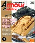 Armor-Modeling-2016-1-Vol-195