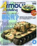 Armor-Modeling-April-2016-Vol-198