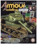 Armor-Modeling-May-2016-Vol-199