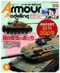 Armor-Modeling-June-2016-Vol-200