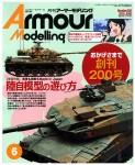 Armor-Modeling-June-2016-Vol-200