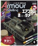 Armor-Modeling-August-2016-Vol-202