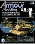 Armor-Modeling-October-2016-Vol-204