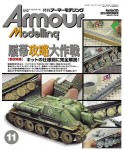 Armor-Modeling-November-2016-Vol-205