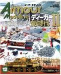 Armor-Modeling-December-2016-Vol-206