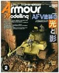 Armor-Modeling-February-2017-Vol-208