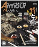Armor-Modeling-April-2017-Vol-210