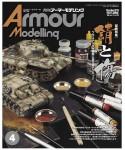 Armor-Modeling-April-2017-Vol-210