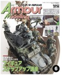 Armor-Modeling-June-2017-Vol-212