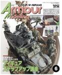 Armor-Modeling-June-2017-Vol-212