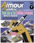 Armor-Modeling-July-2017-Vol-213