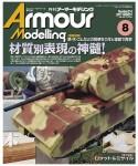 Armor-Modeling-August-2017-Vol-214