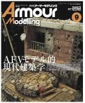 Armor-Modeling-September-2017-Vol-215