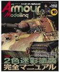 Armor-Modeling-October-2017-Vol-216