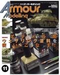 Armor-Modeling-November-2017-Vol-217