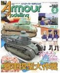 Armor-Modeling-February-2018-Vol-220
