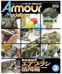 Armor-Modeling-March-2018-Vol-221