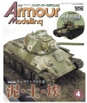 Armour-Modelling-April-2018-Vol-222