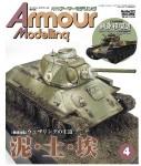 Armour-Modelling-April-2018-Vol-222