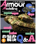 Armor-Modeling-May-2018-Vol-223
