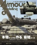 Armor-Modeling-2020-04-Vol-246