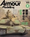 Armor-Modeling-2020-06-Vol-248