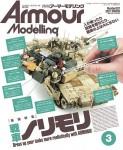 Armor-Modeling-2021-03